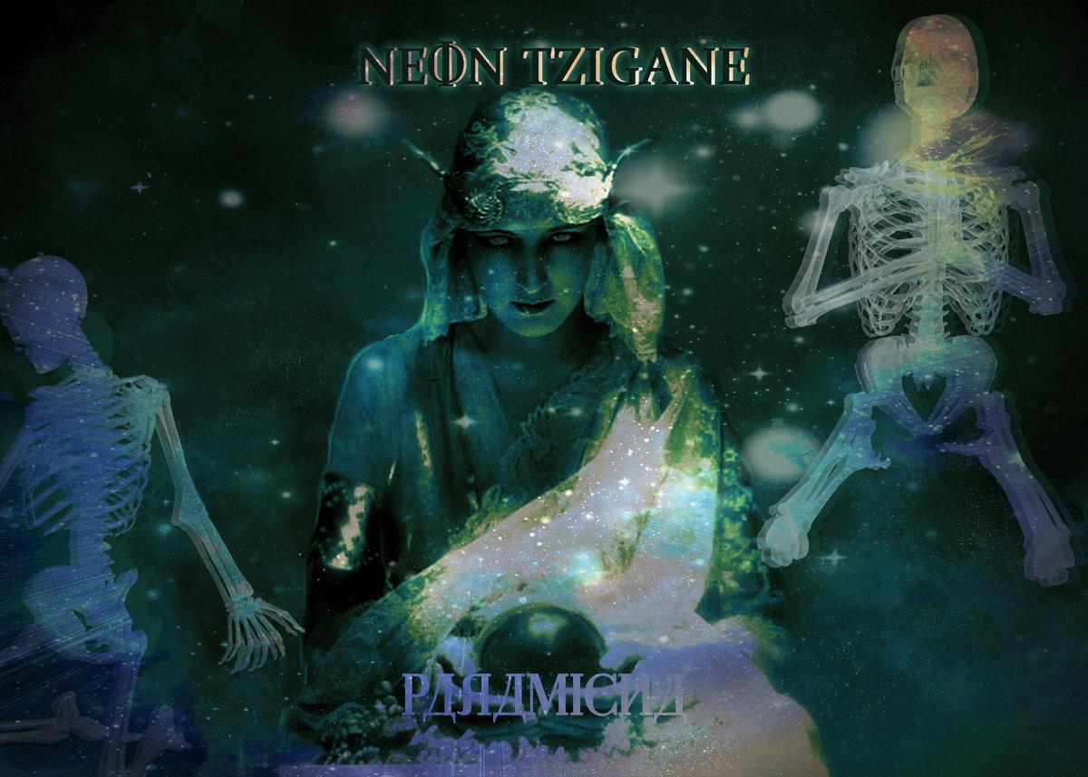 """Neon Tzigane – """"Paramisha"""" EP"""