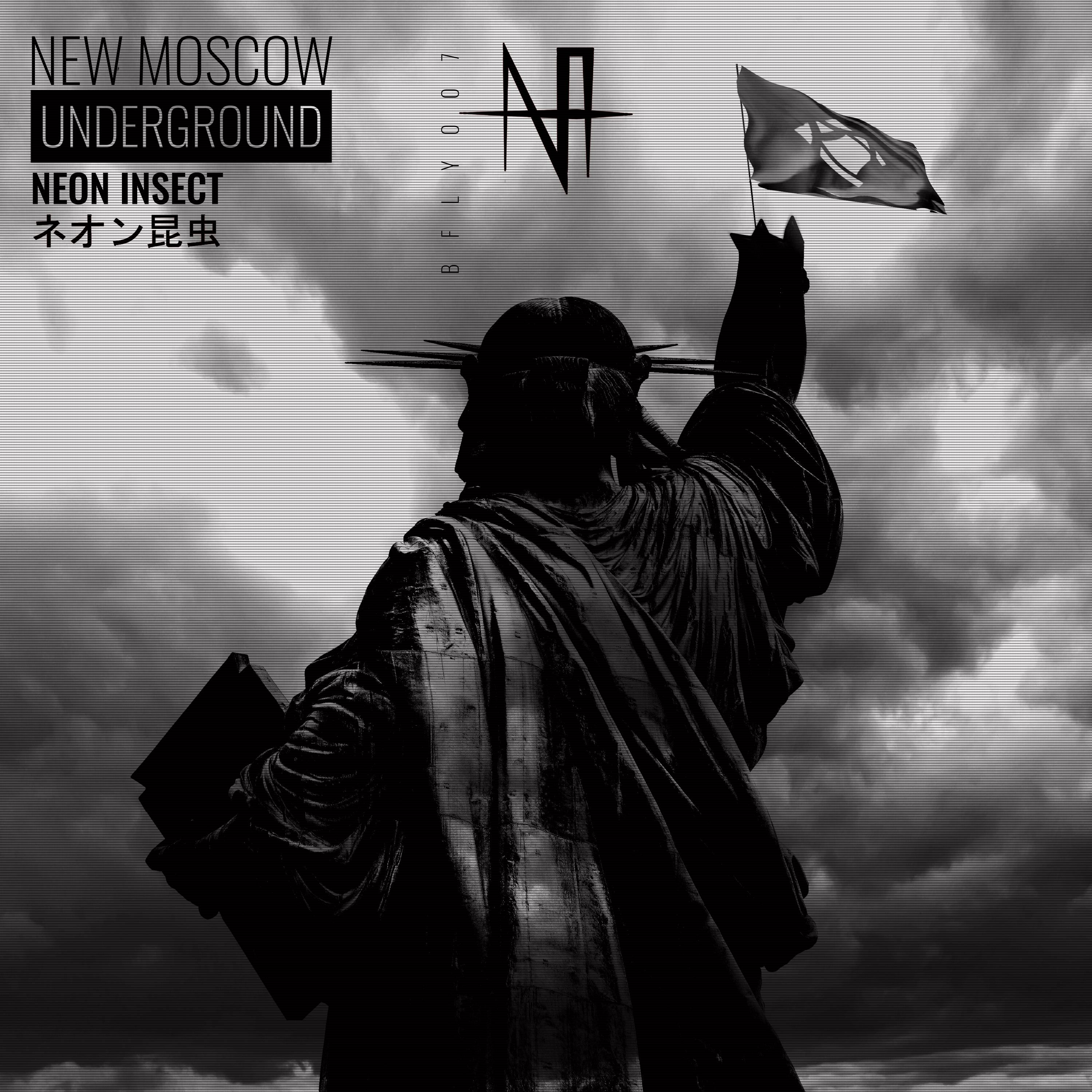 "Neon Insect – ""New Moscow Underground"""